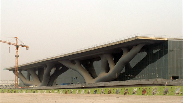 QNCC in Doha